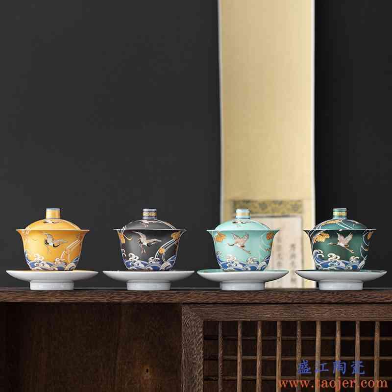 鎏银盖碗国潮三才盖碗家用陶瓷单个茶碗手工纯银功夫茶具泡茶盖碗