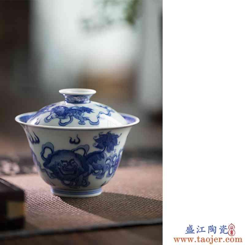 天青山房 三狮二才盖碗 景德镇高温陶瓷盖碗青花瓷泡茶碗茶碗