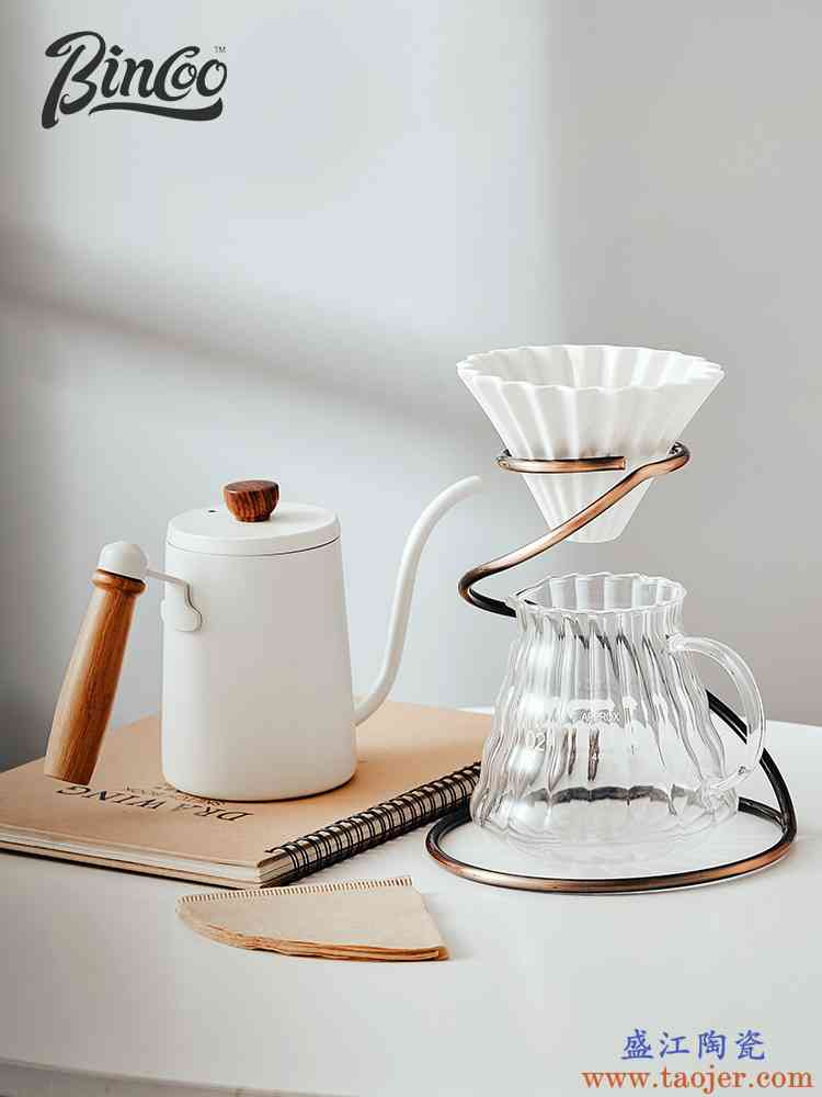 Bincoo咖啡壶套装陶瓷折纸滤杯手冲壶咖啡器具滤纸分享壶电子秤