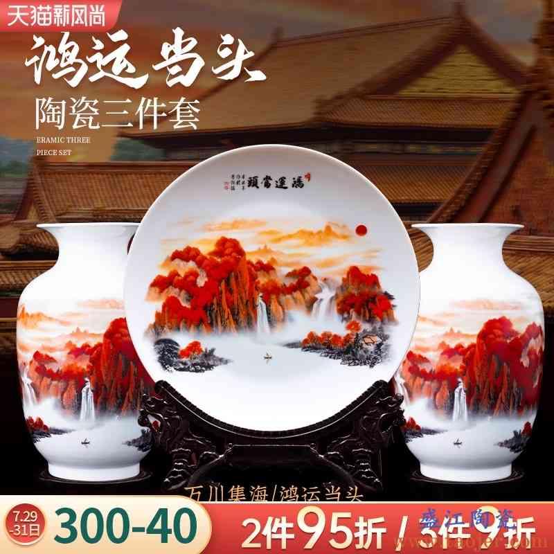 景德镇陶瓷器三件套花瓶办公室摆件客厅插花新中式客厅酒柜装饰品