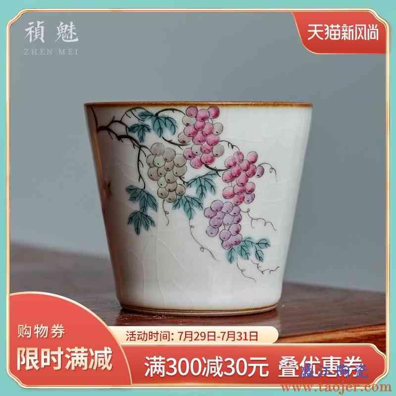 祯魅汝窑手绘葡萄主人杯单杯 景德镇陶瓷功夫茶具个人开片品茗杯