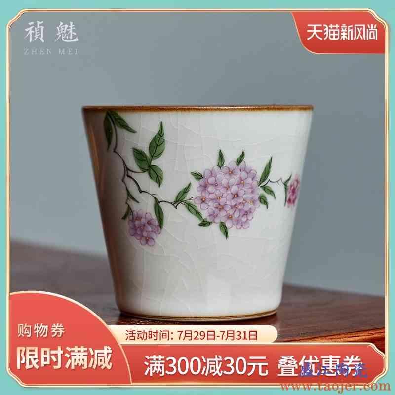 祯魅汝窑手绘绣球花茶杯景德镇陶瓷功夫茶具个人品茗杯主人杯单杯