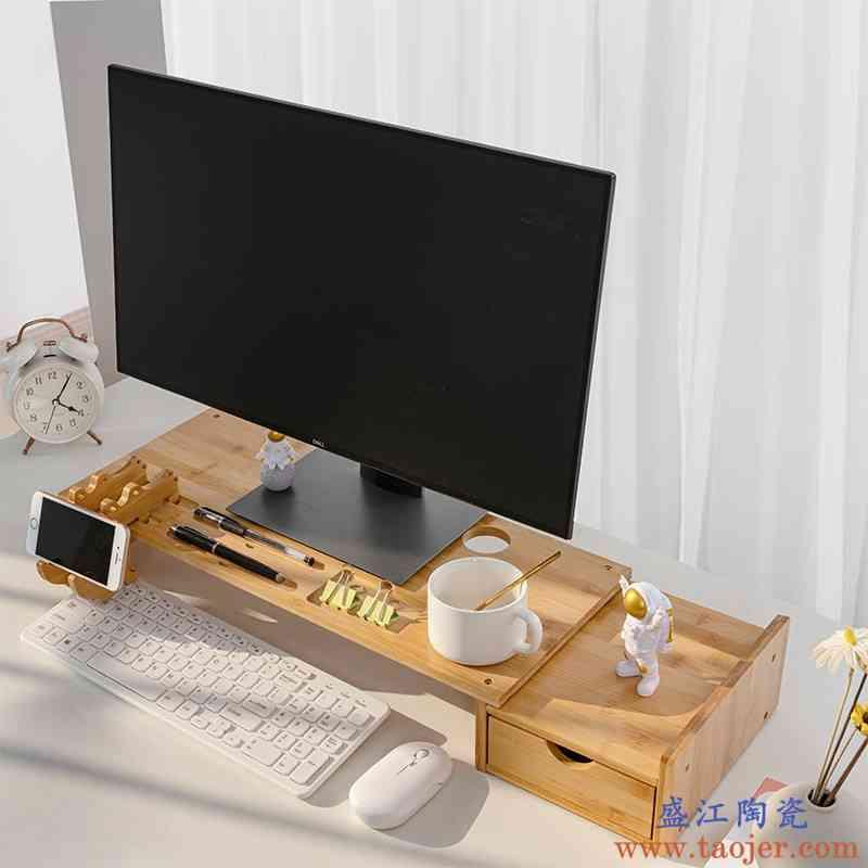 电脑竹子屏增高架桌面显示器台式办公室底座支架置物护颈键盘收纳