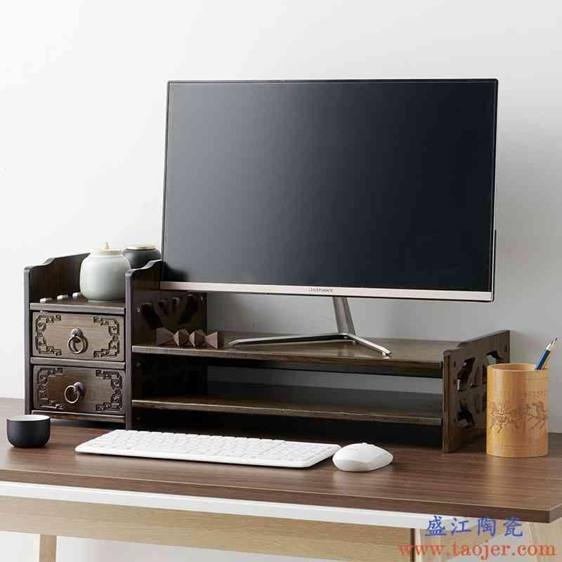 仿古台式电脑办公桌增高架垫高支架收纳底座实木置物显示器屏幕架