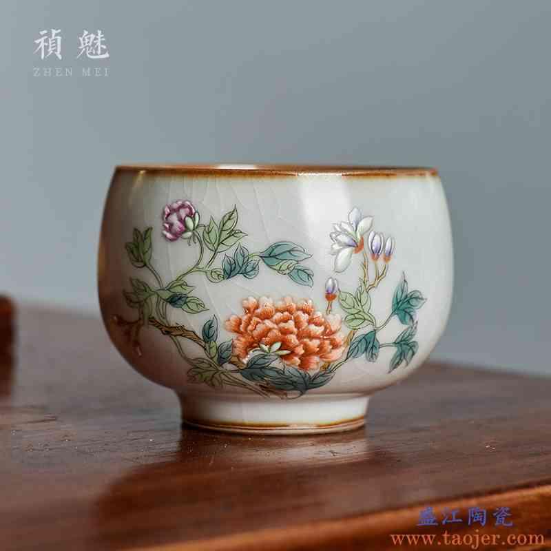祯魅汝窑手绘开片可养茶杯景德镇陶瓷功夫茶具茶道主人杯品茗单杯