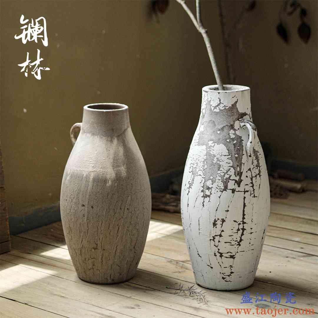陶瓷落地花瓶复古文艺干花假花陶罐瓷瓶家居室内空间创意装饰摆件