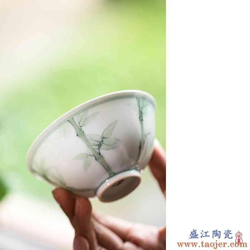 郭建锋 竹纹折口斗笠杯 景德镇纯手工陶瓷茶杯单杯主人杯功夫茶具