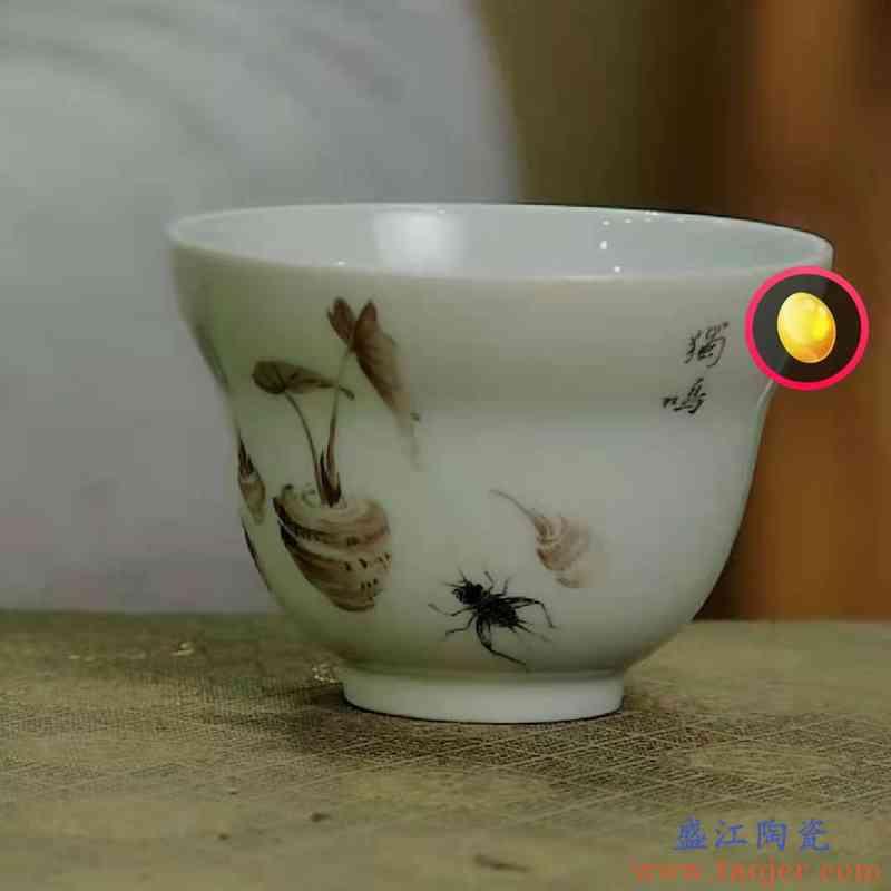 雨后 墨彩虫草折腰杯 景德镇高温陶瓷茶杯主人杯个人专用品茗杯
