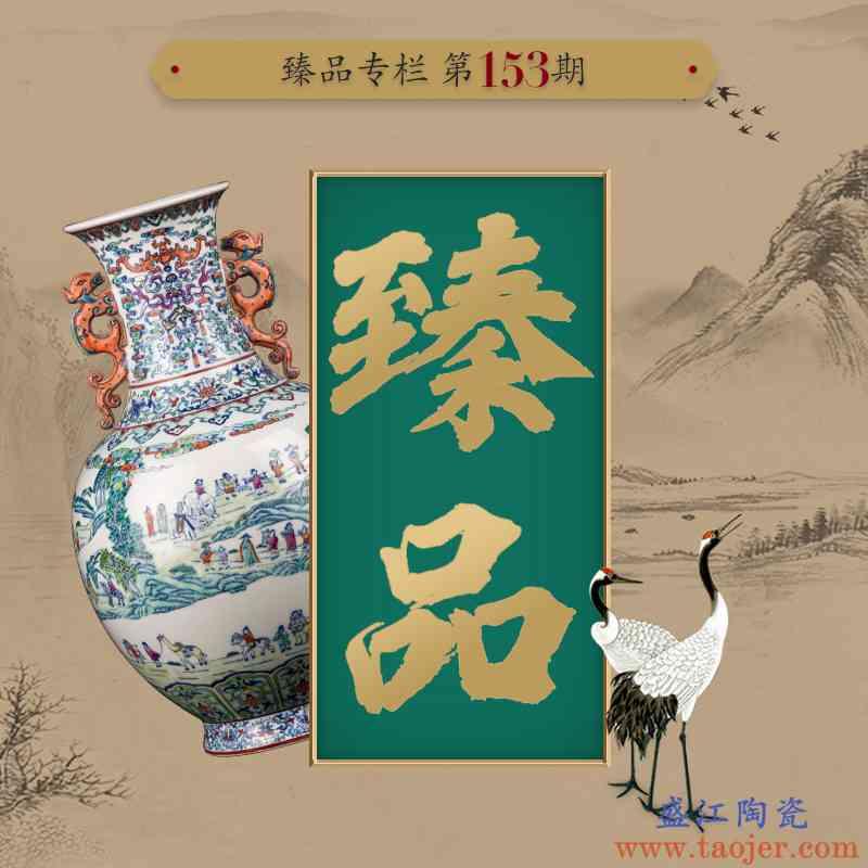 宁封窑手绘仿古花瓶景德镇瓷摆件客厅青花瓷中式臻品一百五十三期