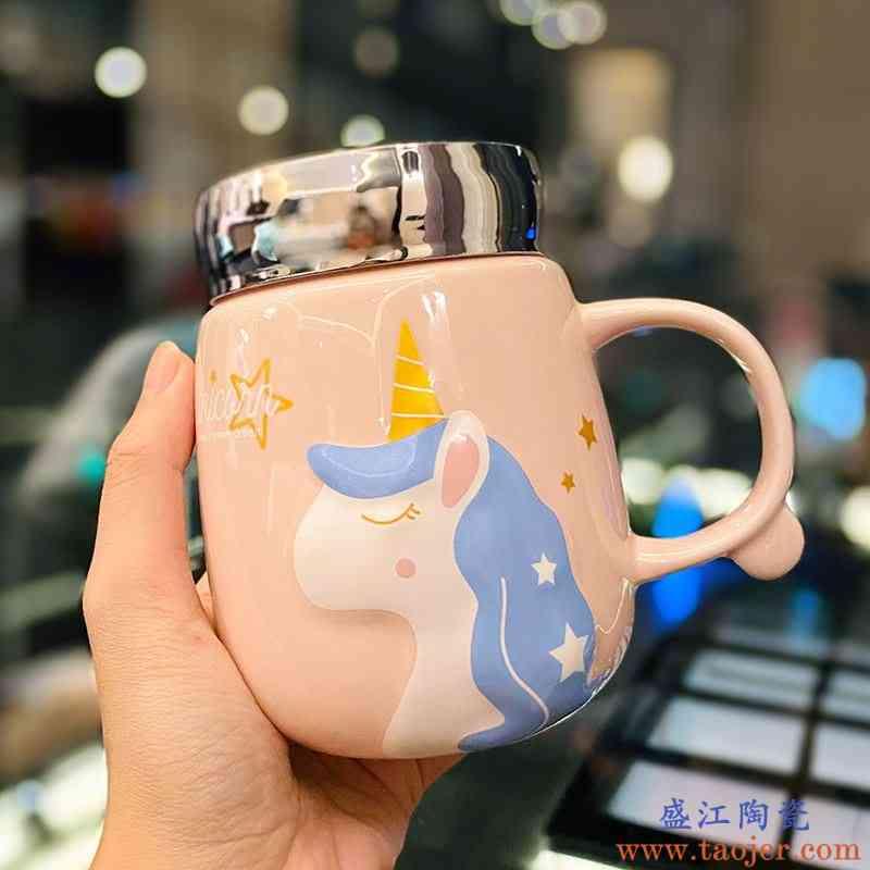独角兽陶瓷镜面马克杯可爱少女心带盖勺韩国卡通学生宿舍喝水杯子