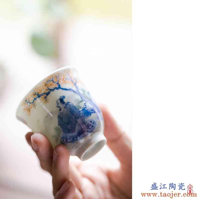粉彩 论艺堂 青花加彩高仕杯 景德镇陶瓷茶杯主人杯家用品茗杯