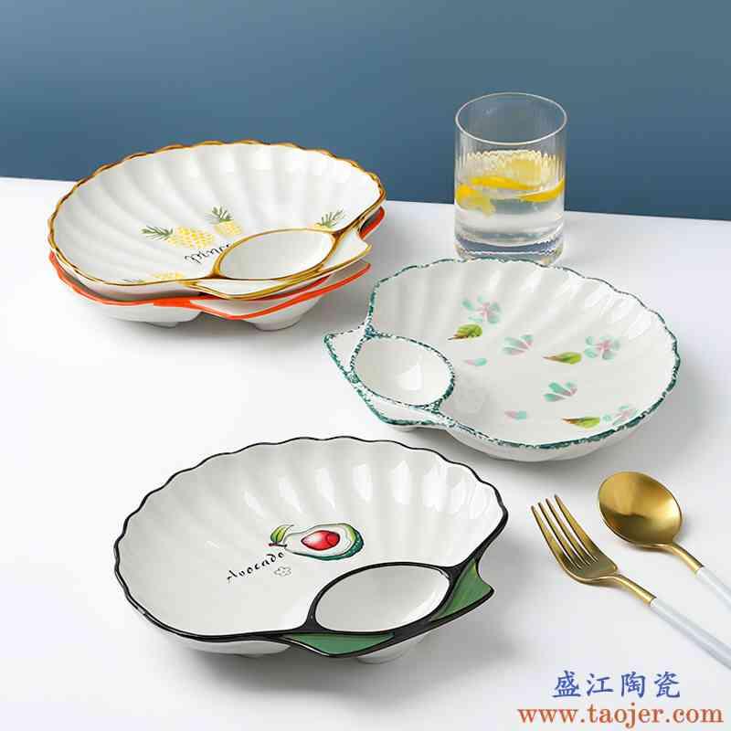捞装煮熟多功能贝壳饺子盘陶瓷大号超大日式家用韩式带醋碟寿司盘