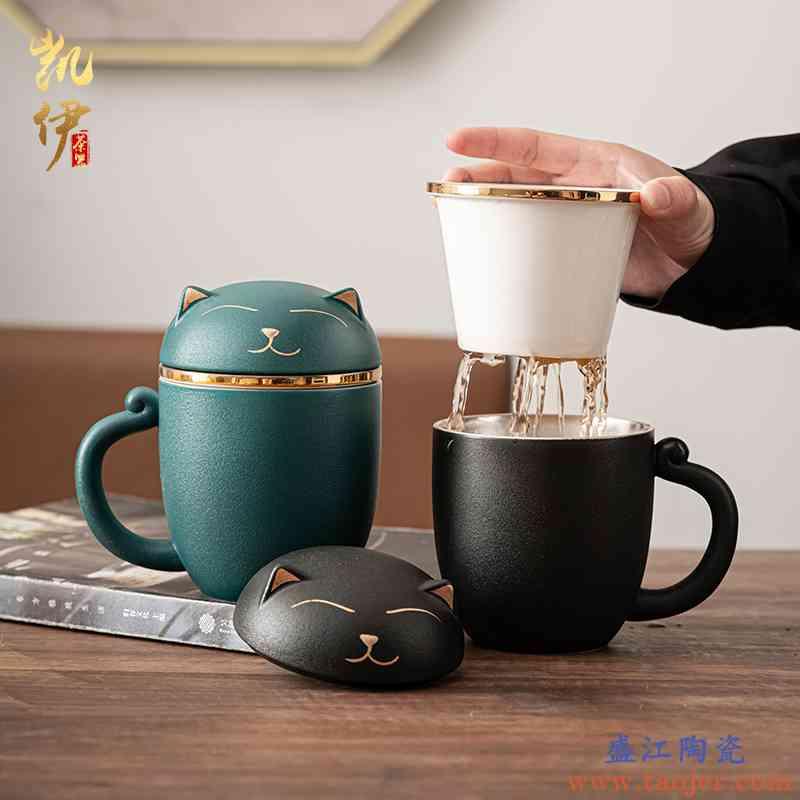 国潮猫宁新款鎏银办公杯陶瓷茶水分离杯过滤茶杯大号喝茶杯马克杯