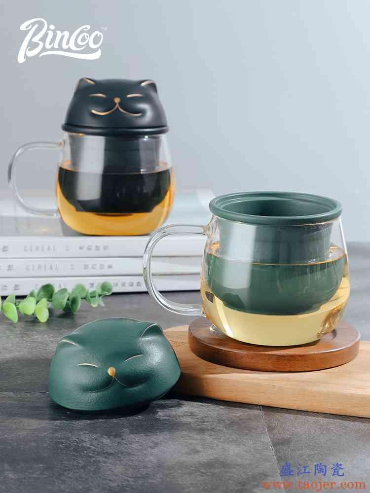 bincoo招财猫泡茶杯马克杯茶杯创意陶瓷杯带盖办公室过滤水杯杯子