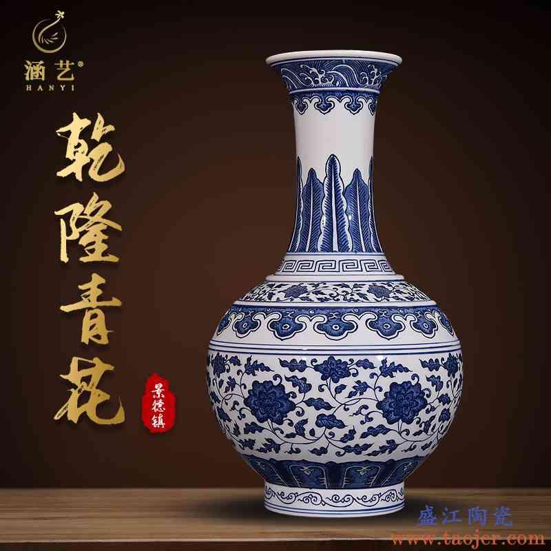 景德镇陶瓷器手绘仿古青花瓷花瓶插花客厅中式开业送礼电视柜摆件
