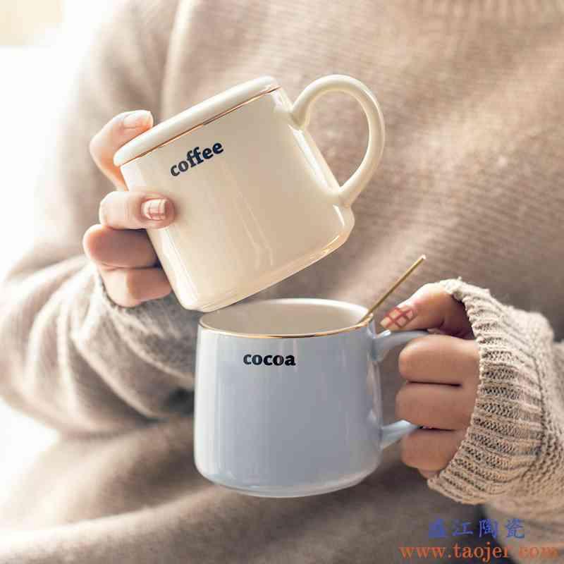 ins北欧风杯子简约早餐咖啡杯陶瓷带盖勺办公室男马克水杯女茶杯
