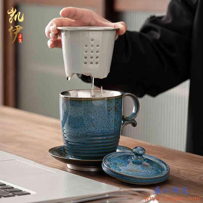 浮翠蓝玉鎏银办公杯陶瓷茶水分离杯窑变喝茶杯过滤茶杯马克杯银杯