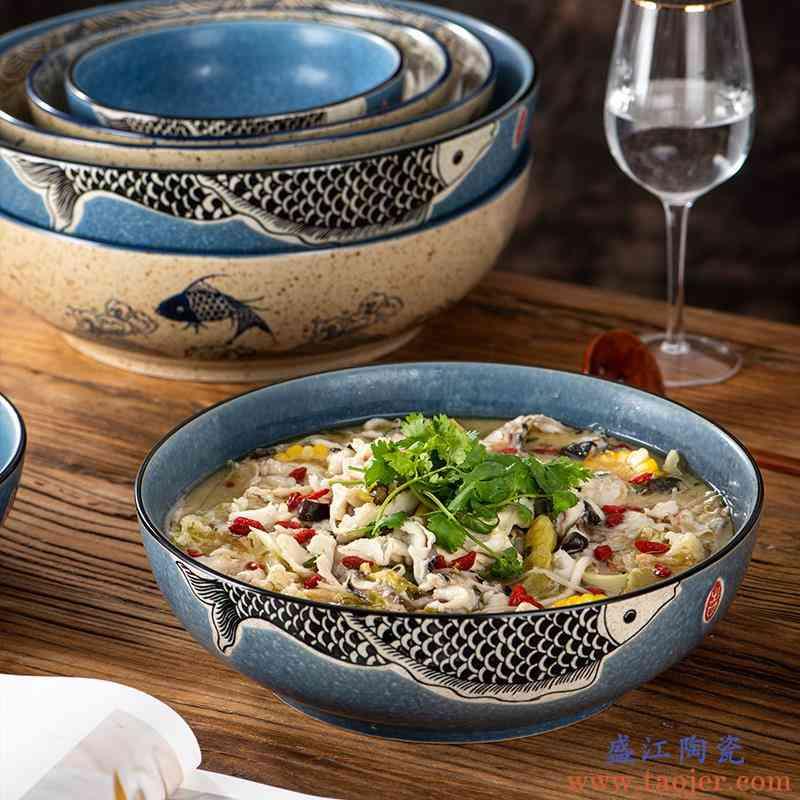 水煮鱼大盆碗网红酒店专用酸菜鱼大盆碗家用毛血旺专用碗陶瓷汤盆