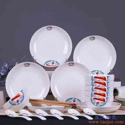 哆啦A梦卡通碗碟套装叮当猫可爱陶瓷盘子碗组合餐具4人家用碗盘