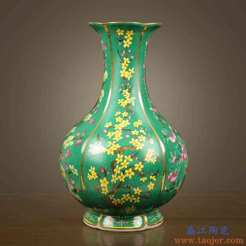 景德镇陶瓷器仿古粉彩花瓶插花古典中式家居客厅博古架装饰品摆件