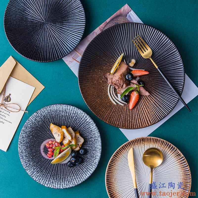 牛排餐盘家用陶瓷西餐盘意面盘日式盘子创意菜盘碟子网红西餐餐具