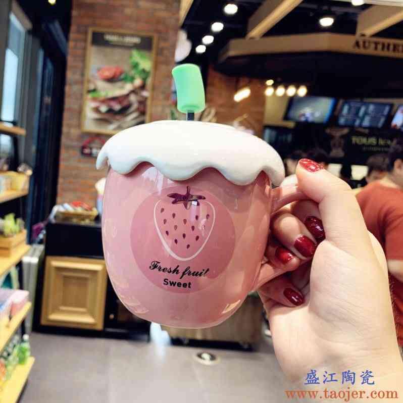 韩版创意个性陶瓷杯卡通草莓大肚水杯带盖勺软妹可爱女学生马克杯