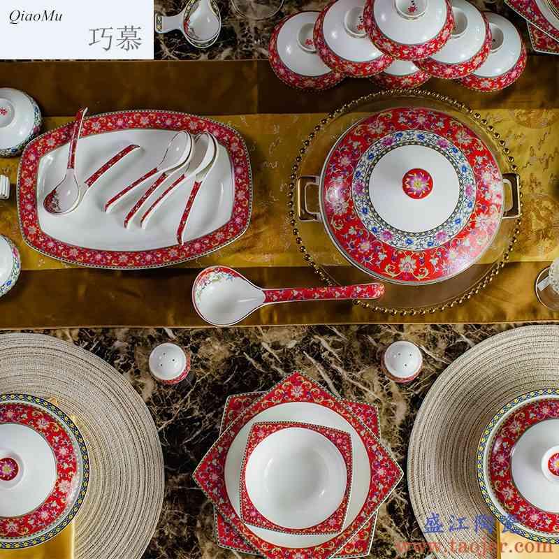 巧慕景德镇高档骨瓷餐具套装碗盘家用瓷器碗筷碗碟套装家用中式复