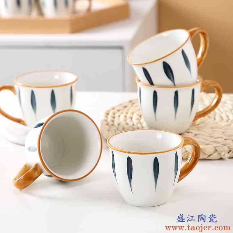 日式陶瓷陶瓷小水杯创意个性咖啡杯早餐杯茶杯男女情侣杯子马克杯