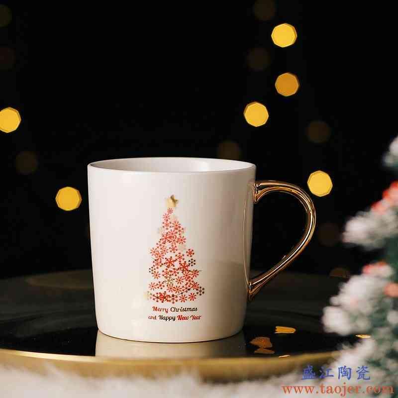 圣诞节杯子马克杯骨瓷水杯牛奶杯早餐杯子情侣礼物创意陶瓷咖啡杯