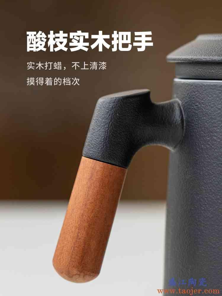 度洛奇水分离陶瓷日式复古简约带盖过滤办公室定制泡茶杯子马克杯