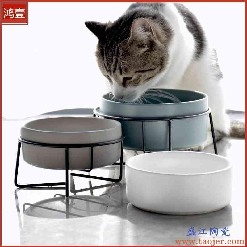 猫碗猫咪陶瓷碗狗狗水碗双碗碗架保护颈椎宠物猫粮碗猫食盆防打翻