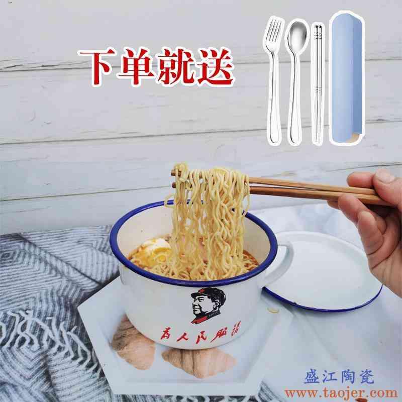 度洛奇怀旧经典搪瓷杯加厚带盖饭缸老式铁茶缸子学生食堂快餐泡面