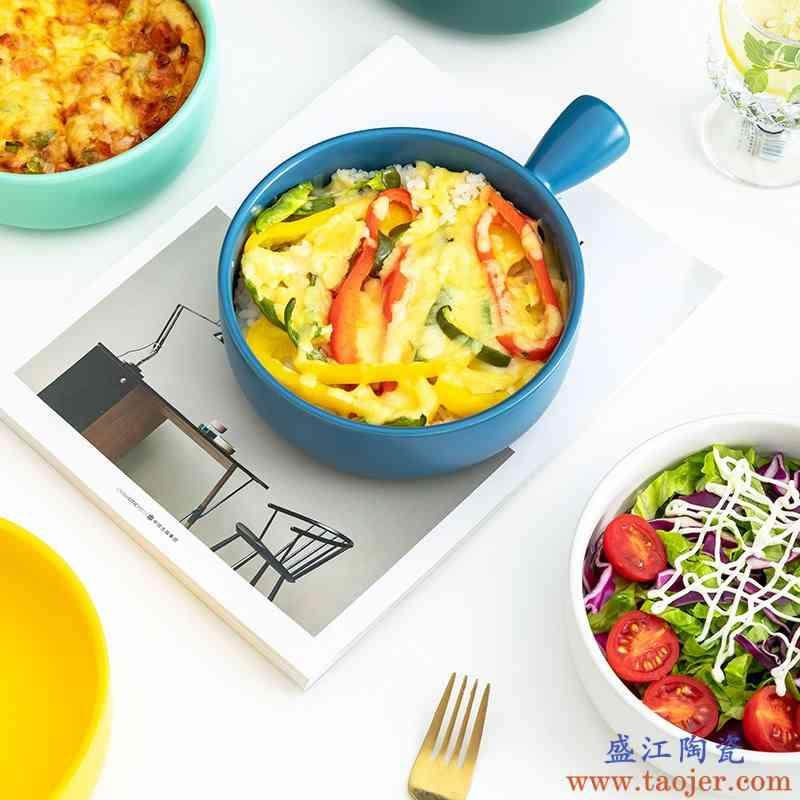 UTSUWA陶瓷带柄焗饭碗烤碗千层面烘焙烤盘烘焙家用烤箱微波炉手柄