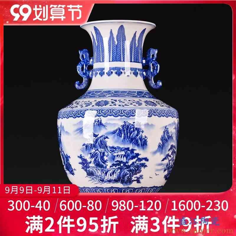 景德镇陶瓷器山水青花瓷花瓶摆件新中式客厅插花博古架玄关装饰品