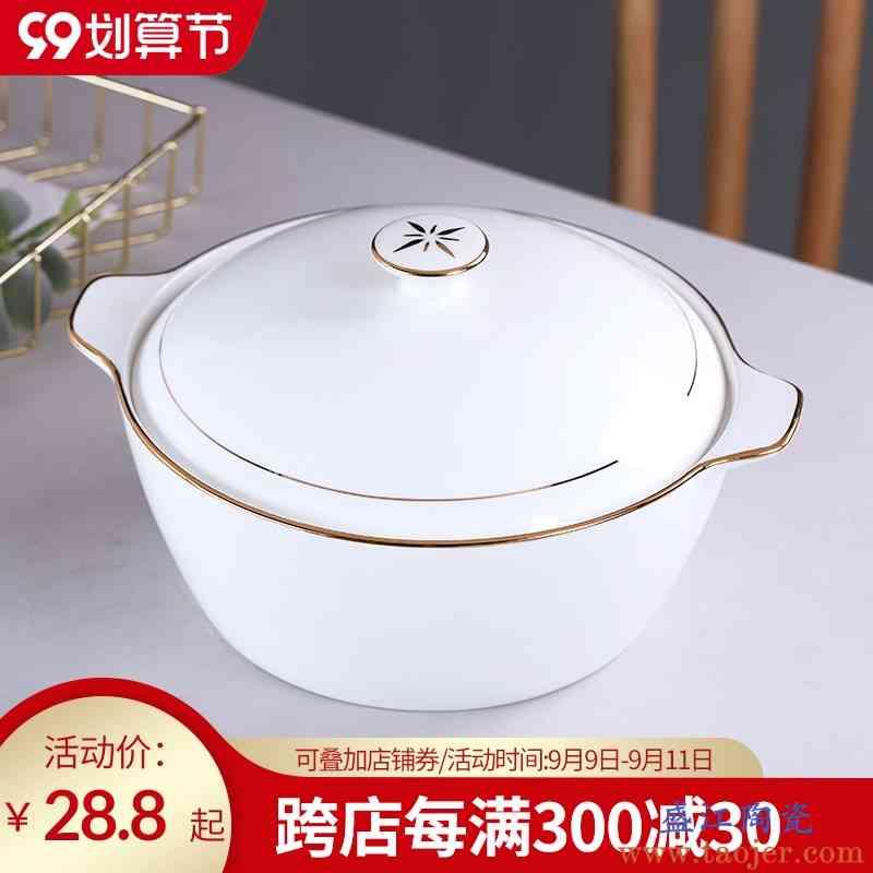 景德镇陶瓷汤锅带盖家用品锅汤煲金边骨瓷大号面碗汤盆双耳盛汤锅