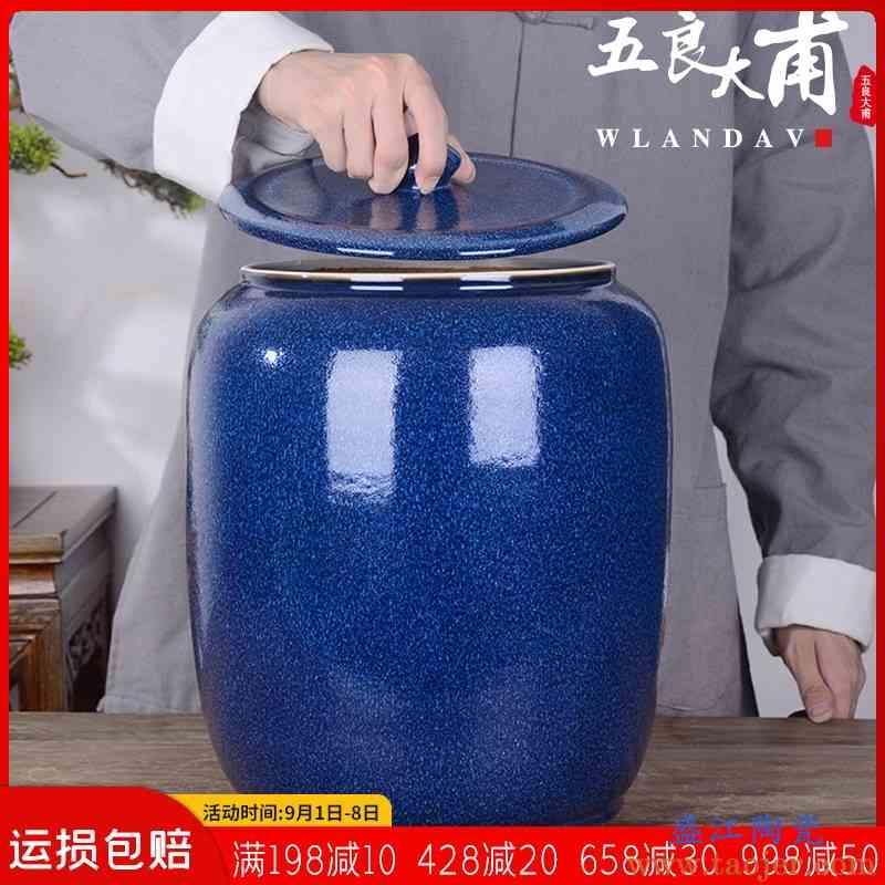 景德镇陶瓷米缸带盖家用30斤装面粉桶防虫防潮米箱厨房密封储物罐