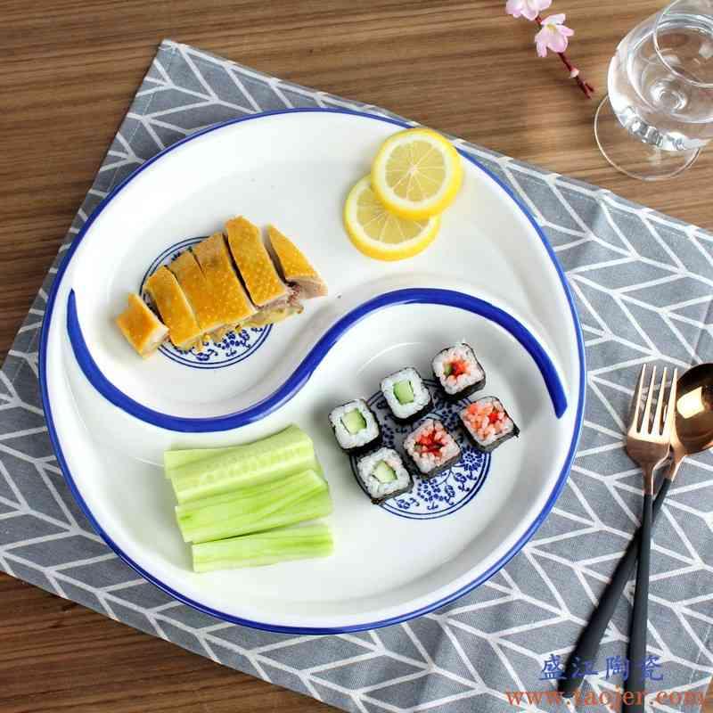 陶瓷太极盘八卦拼盘圆形鸳鸯盘创意家用大盘子水果盘分格盘分餐盘