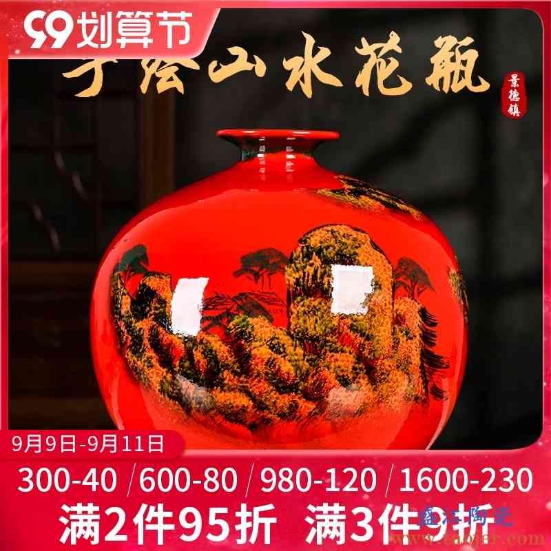 景德镇陶瓷中国红色山水画花瓶新中式客厅电视柜酒店开业送礼摆件