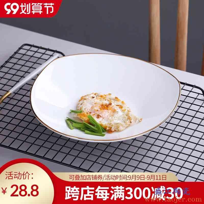陶瓷盘子家用创意高级感意面盘汤盘三角形沙拉盘金边骨瓷盘子菜碟