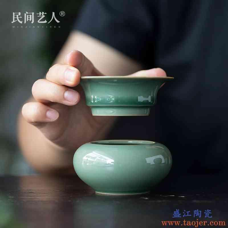 梅子青釉茶漏茶滤漏景德镇陶瓷功夫茶叶泡茶水分离过滤器茶具配件
