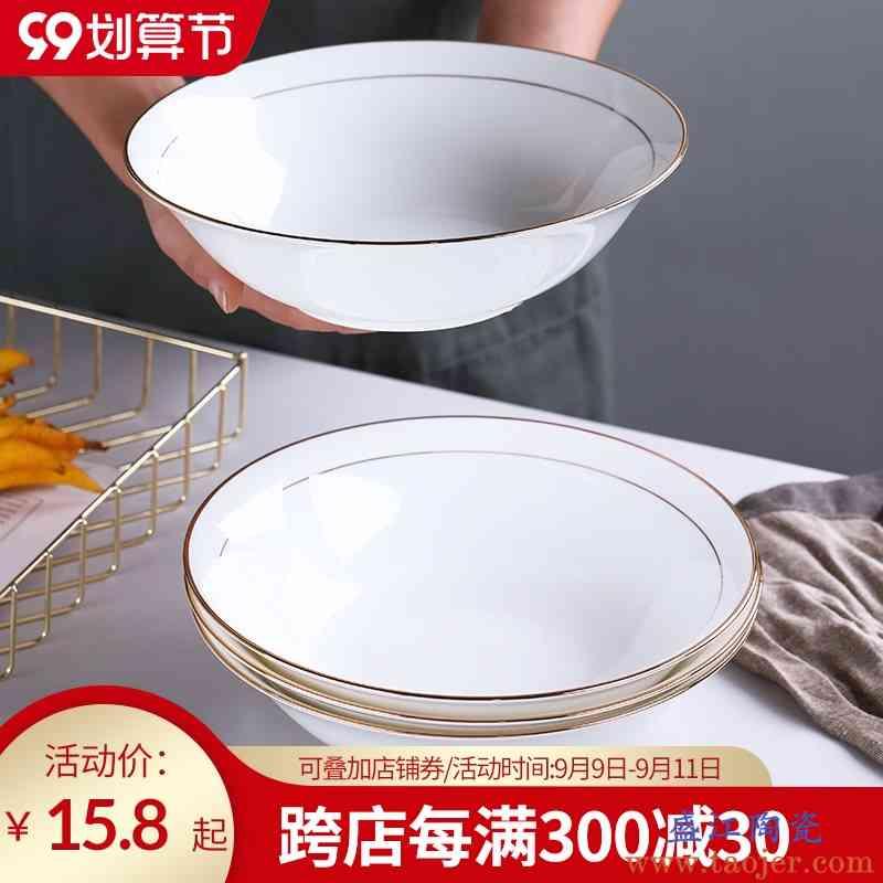 景德镇陶瓷汤碗大号家用饭碗面碗沙拉碗斗笠碗金边骨瓷大容量汤碗