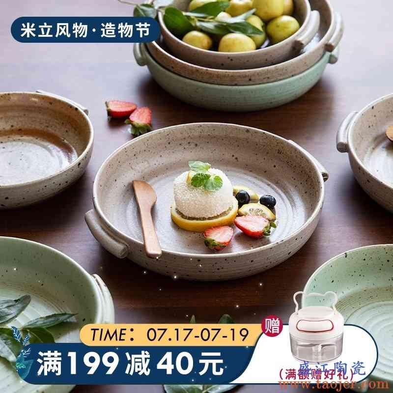 复古双耳盘子陶瓷圆形汤盘深盘日式餐盘家用菜盘焗饭烤盘