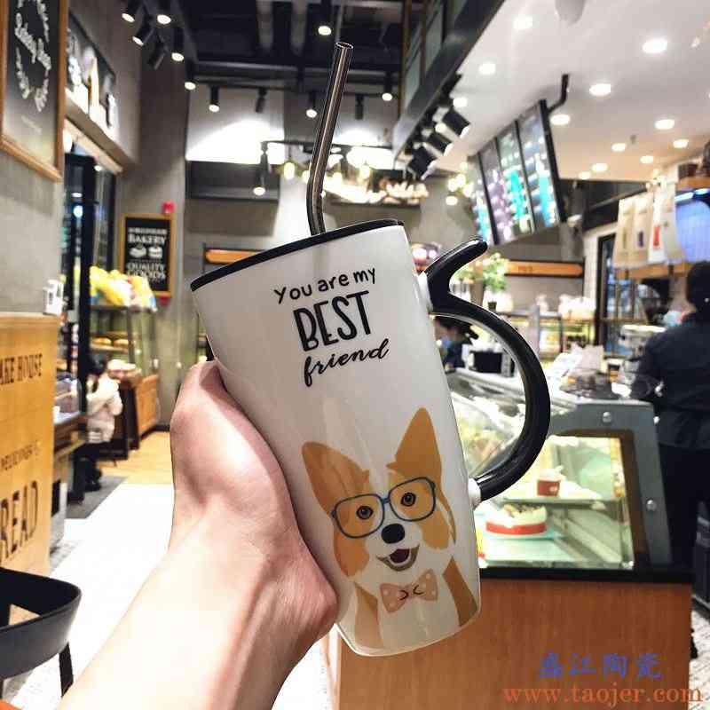 狗年卡通可爱陶瓷杯子创意马克杯带盖勺简约水杯办公室情侣咖啡杯