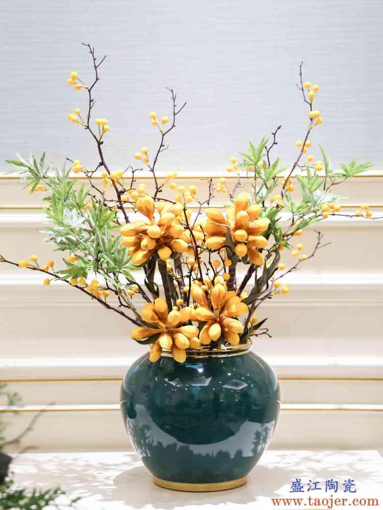 简约现代花瓶摆件客厅插花轻奢高档陶瓷绿色茶几电视柜家居装饰品