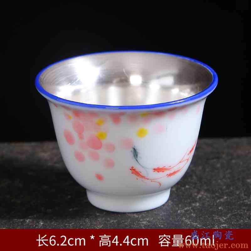 鎏银手绘茶杯套装功夫茶具家用陶瓷单杯品茗杯小茶碗主人杯杯青花