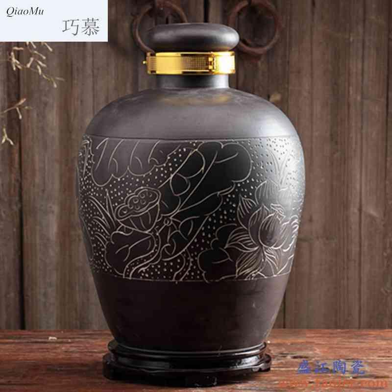 巧慕景德镇酒缸空酒坛子白酒壶30斤50斤酒罐仿古家用泡酒瓶陶瓷带