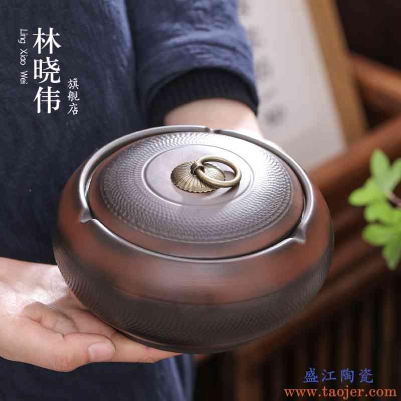 陶迷建水紫陶烟灰缸家用陶瓷带盖防风客厅卧室紫砂大号烟缸防飞灰