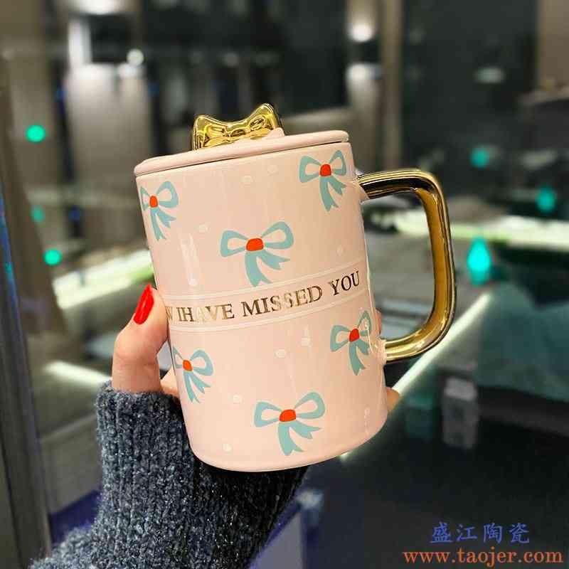 陶瓷杯子创意蝴蝶结个性潮流少女心大容量办公室水杯马克杯带盖勺