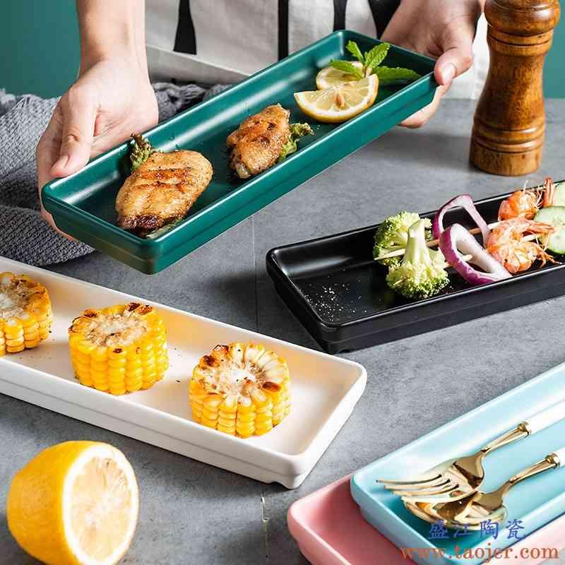 UTSUWA北欧家用陶瓷盘子长条盘菜盘西餐盘长方形平盘黑色点心盘小