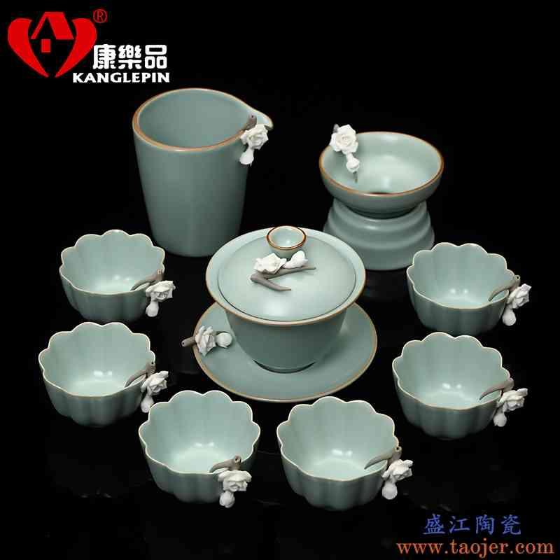 康乐品可养汝窑茶具套组手工捏花泡茶壶茶杯家用汝瓷功夫茶具套装